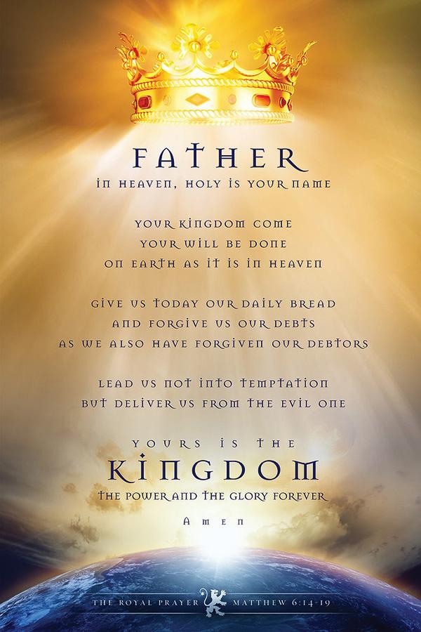 christian-religious-posters-royal-prayer